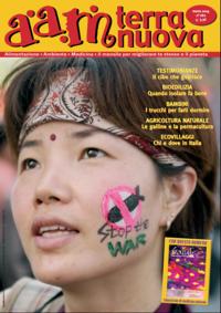 Terra Nuova Marzo 2004 (digitale pdf)