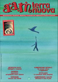 Terra Nuova Dicembre 2005 (digitale pdf)
