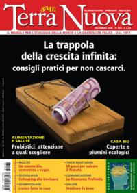 Terra Nuova Dicembre 2008 (digitale pdf)
